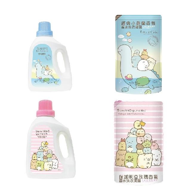 角落小夥伴 洗衣精 小蒼蘭 玫瑰香氛 罐裝 1500ml/瓶 補充包 1000ml/包 台灣製造 正版授權