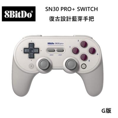八位堂 8BitDO Nintendo Switch SN30 PRO+ 復古設計藍芽手把 GameBoy配色