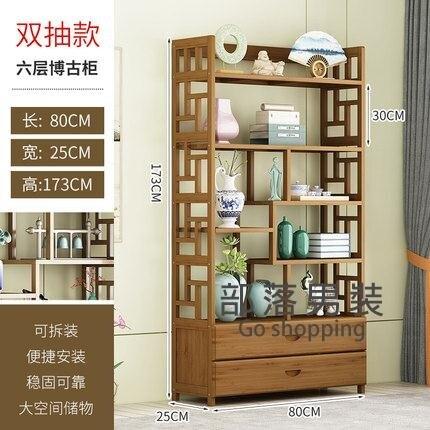 博古架 實木中式多寶閣茶葉展示櫃客廳家用簡約楠竹古董架置物書架