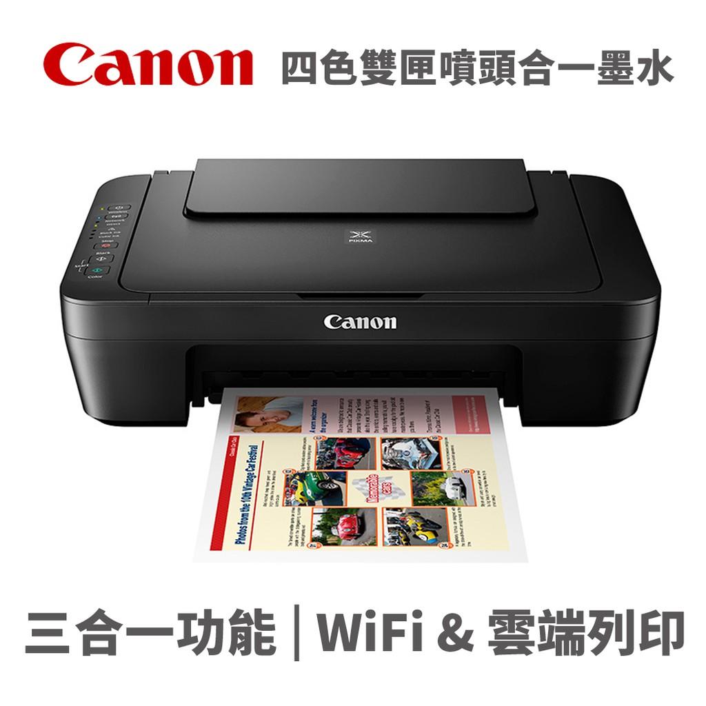 Canon PIXMA MG3070多功能相片複合機