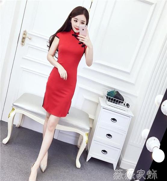改良旗袍 2021夏裝新款復古性感氣質顯瘦包臀修身短袖連身裙改良開叉女旗袍 薇薇
