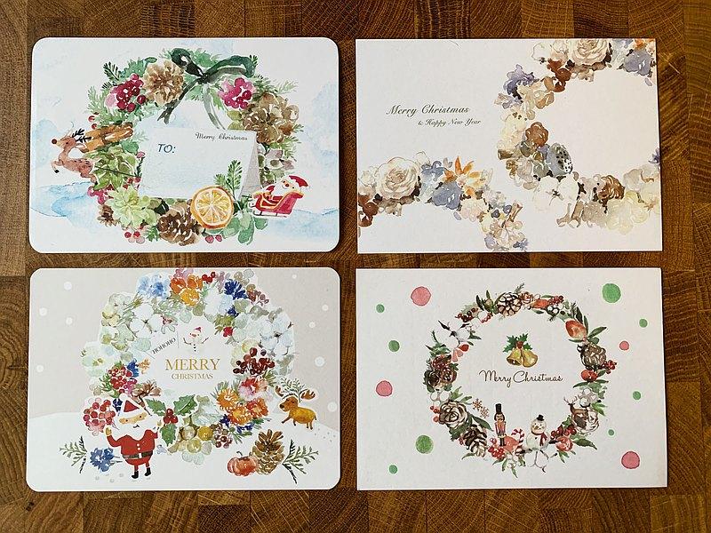 優惠套組 / 聖誕花圈明信片 (4款) - HAZEL的隨彩畫