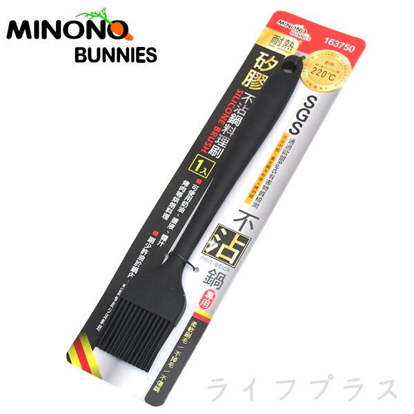 米諾諾不沾鍋矽膠料理刷-黑色