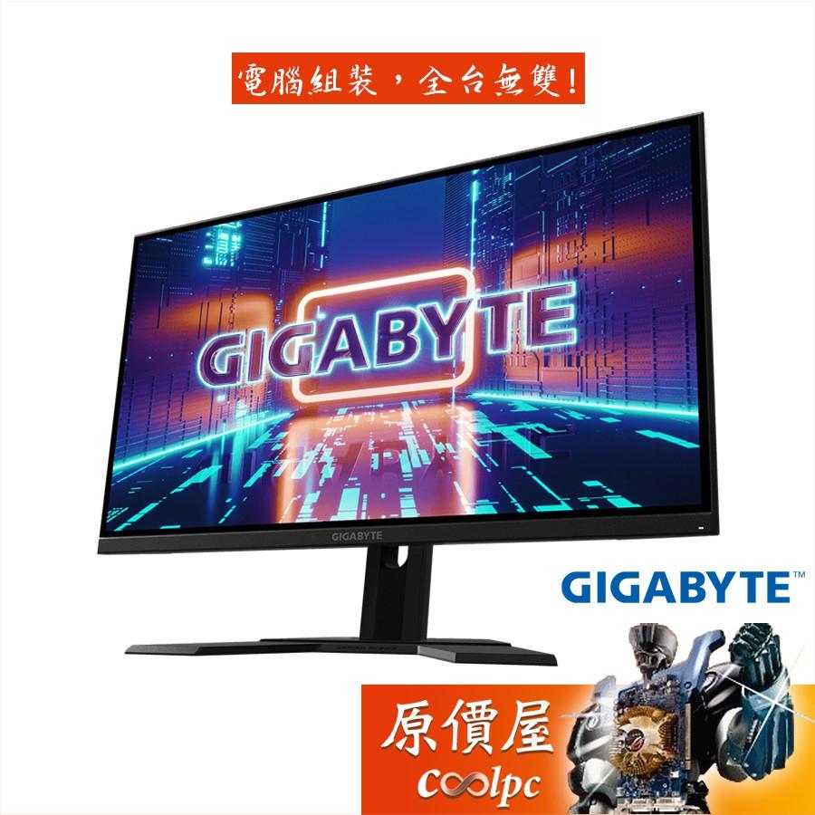 GIGABYTE技嘉 G27Q (2H1P/1ms/IPS/144Hz/含喇叭/FreeSync/三年保固/螢幕/原價屋