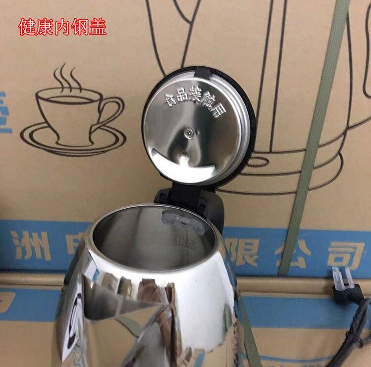 電熱水壺迷你家用電熱水壺1.2l小型小容量自動斷電不銹鋼酒店賓館燒水壺器