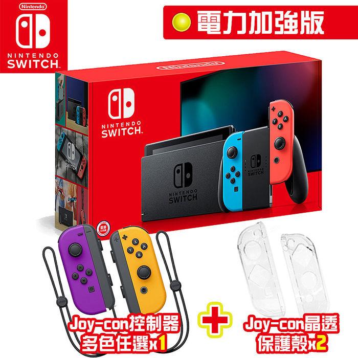 Nintendo 任天堂 Switch新型電力加強版主機 電光紅&電光藍  +Joy-Con左右手把任選