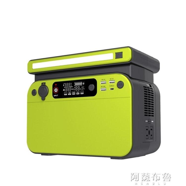 行動電源 CTECHI戶外電源大容量220V移動電源便攜500W大功率停電備用蓄電池 全館牛轉錢坤 新品開好運