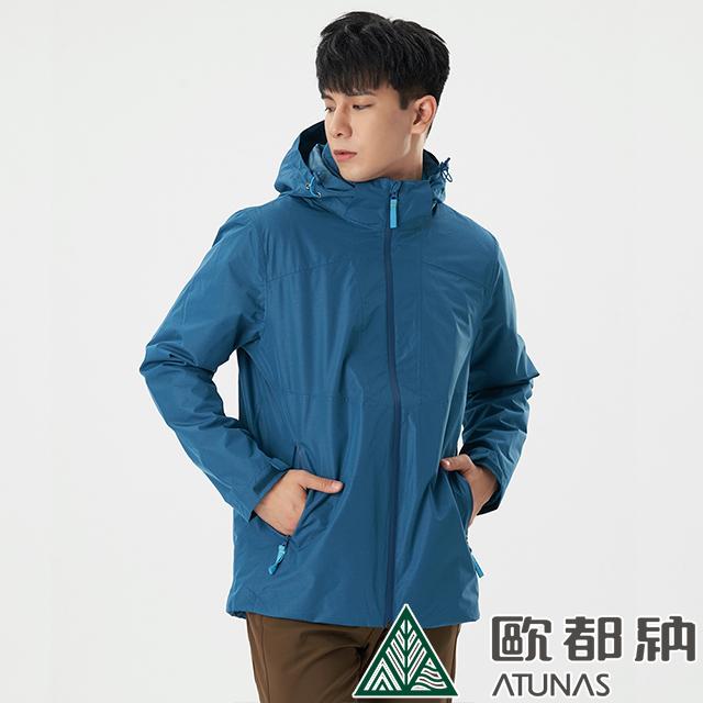 【ATUNAS 歐都納】男款防水2IN1+SoftShell二件式外套(A1GA1912M藍綠/防風/保暖/禦寒)