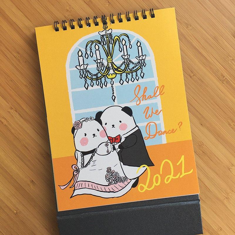 2021熊貓月曆 Shall We Dance?
