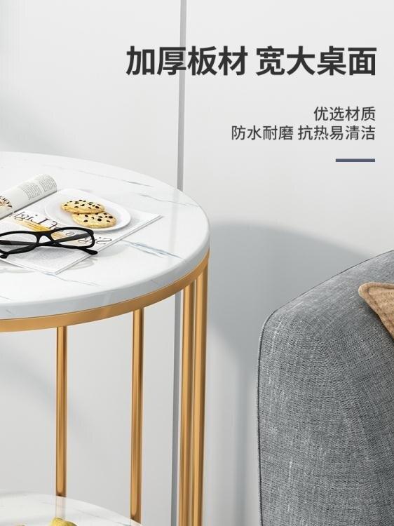 小茶几小桌子家用客廳現代簡約床頭桌簡易輕奢創意小圓桌北歐陽臺小茶幾JD