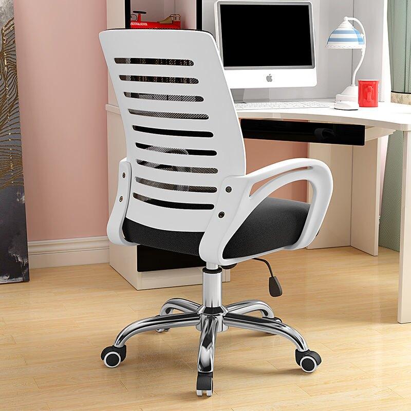 電腦椅家用辦公椅麻將升降轉椅會議椅職員椅學生宿舍座椅網布椅子