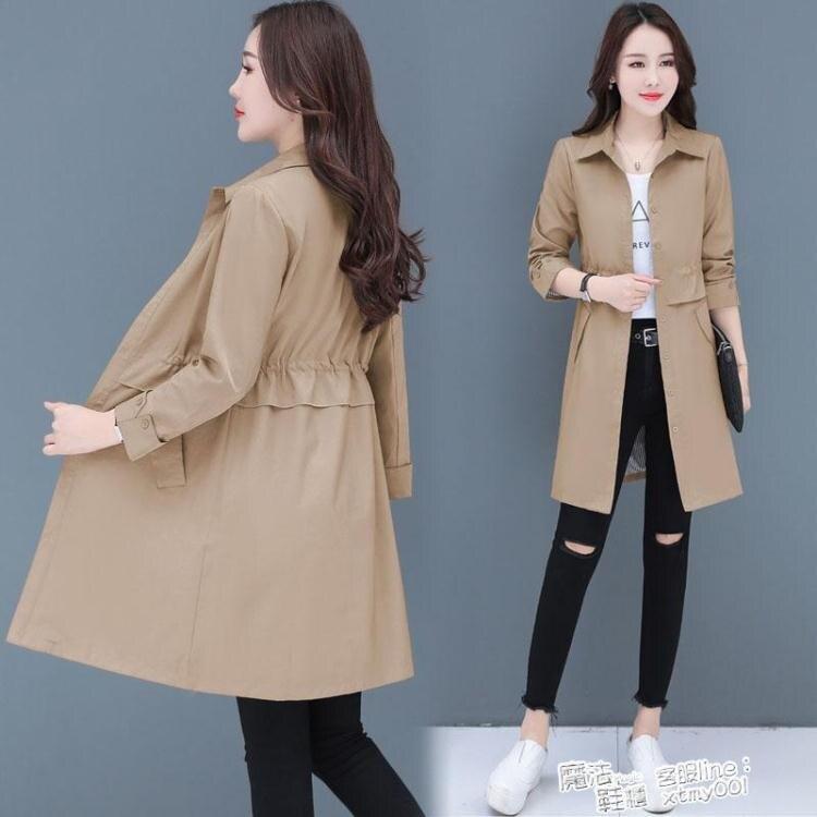 中長款風衣女2020年春秋季新款氣質女神范大衣小個子高端大氣外套