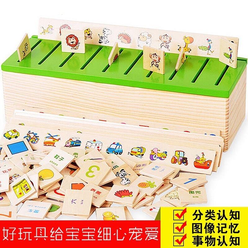 【包郵秒殺】兒童蒙氏早教益智玩具 1-3-5-6周歲一歲半寶寶幼兒園認知啟蒙玩具