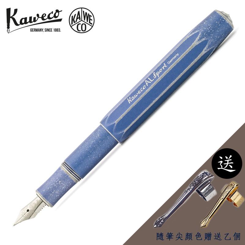 德國 KAWECO AL SPORT系列 藍 石頭水洗紋 仿舊 鋼筆(Stonewashed)