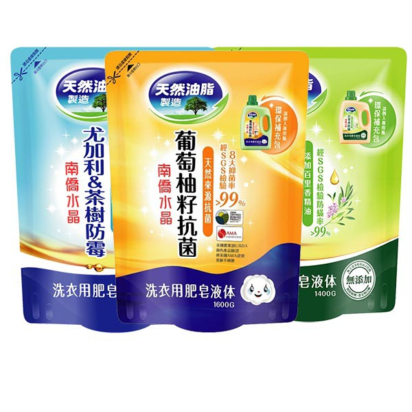 南僑水晶洗衣精補充包1400gX6入 百里香/尤加利茶樹/葡萄柚籽 洗衣用肥皂 洗衣液