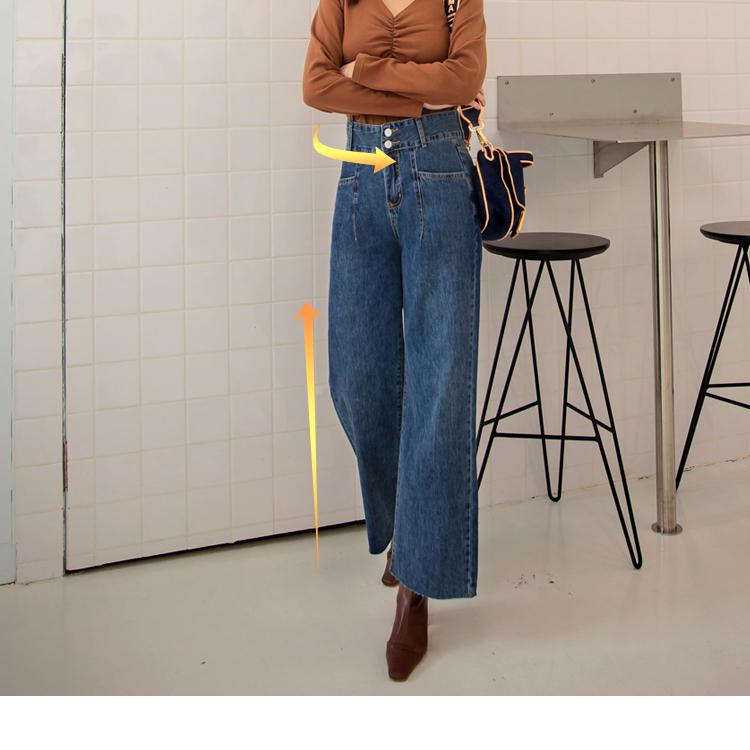 高含棉牛仔修身高腰雙排釦收腹抽鬚落地直筒長褲