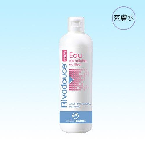 【Rivadouce聖泉薇】潤膚爽膚水(檸檬清香) 500ml