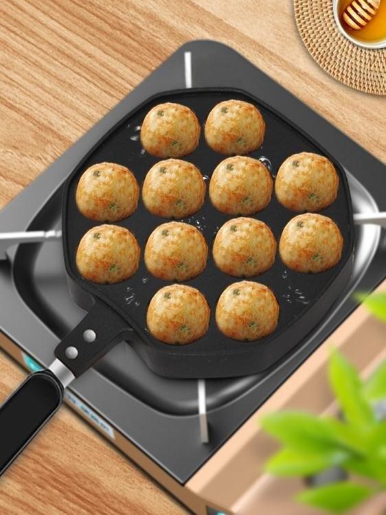 章魚小丸子鍋家用章魚燒烤盤工具做章魚櫻桃小丸子機鵪鶉蛋 LX 上新