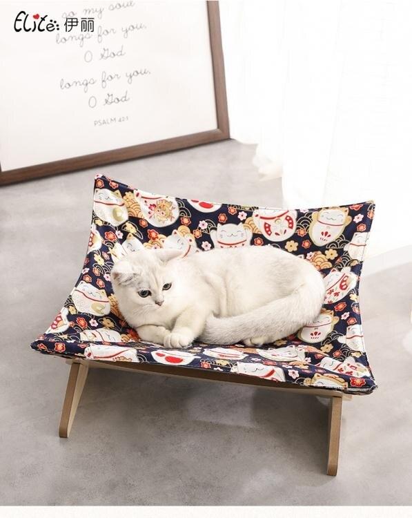 貓窩四季通用可拆洗貓床狗狗床窩耐抓寵物用品吊床 LX