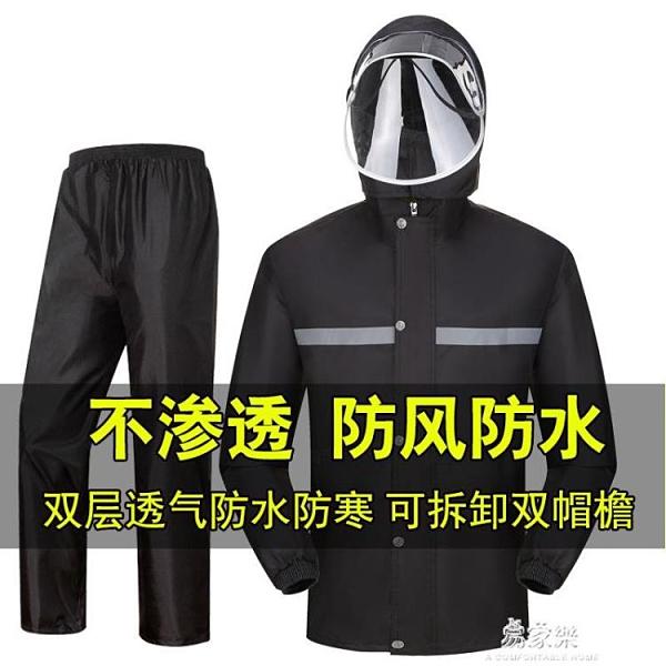 雨衣雨褲套裝分體防水男女雙層加厚摩托車電瓶車雨衣成人徒步騎行 新年牛年大吉全館免運