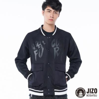 地藏小王  BLUE WAY –地藏網布印刷太空棉外套