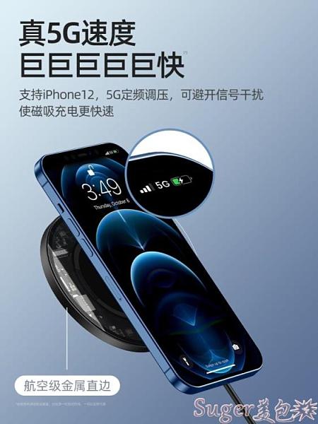 無線充電盤 倍思適用于蘋果無線充電器iPhone12Pro Max手機磁吸專用11正品Magsafe配件mini萬能xr快 suger
