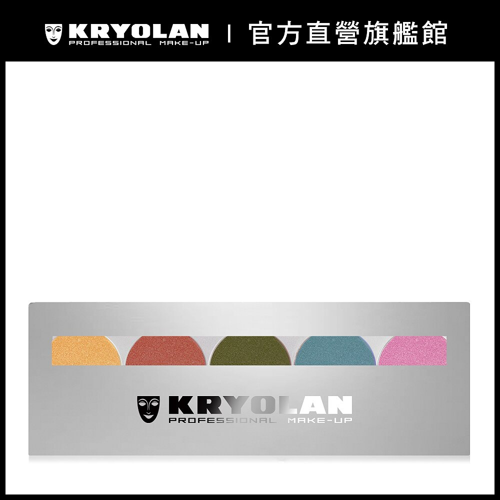 KRYOLAN歌劇魅影  五色眼影盤7.5g