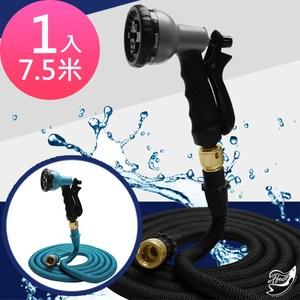 【Effect】第八代高壓一體式7.5米彈力伸縮水管+贈萬用接頭-黑