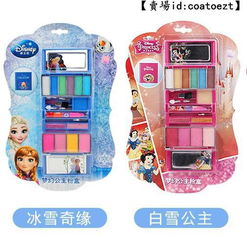 迪士尼兒童化妝品套裝女孩彩妝公主化妝盒水溶配方玩具女孩過家家