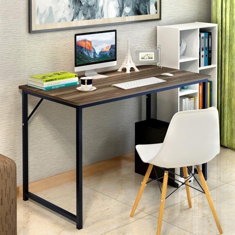 簡約現代電腦桌臺式桌家用臥室簡易桌子簡約經濟型寫字桌書桌 HM