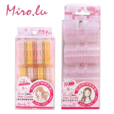 Miro.lu 韓式空氣瀏海夾組(4入)+韓式超輕量髮捲組(6入)  1+1超值2入組 (共10入髮捲)