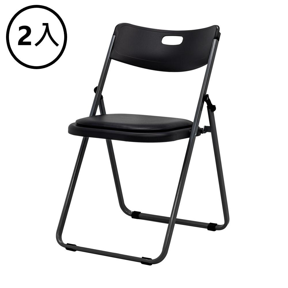 紓壓輕巧合椅2入 設計款 餐桌椅 餐椅 椅子 多色可選 辦公椅 台灣製造 MIT 台製 廠商直送 現貨