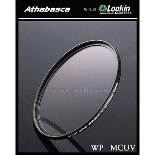 Athabasca 67mm WP UV 薄框多層鍍膜保護鏡