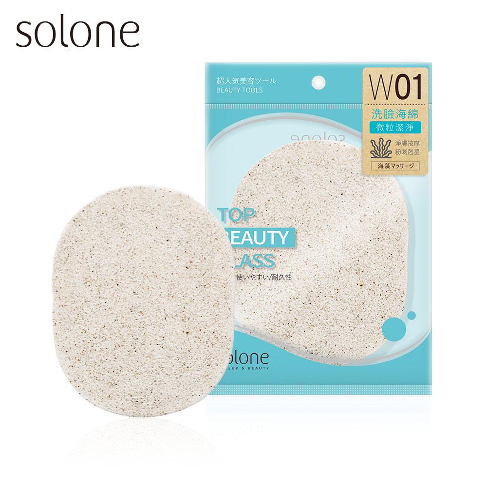 Solone 微粒潔淨洗顏綿