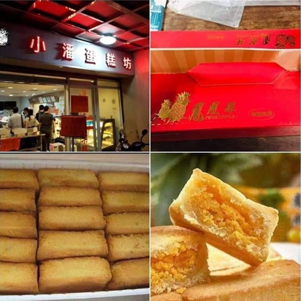 【極鮮配】團購第一名小潘鳳凰酥 15顆/盒*2盒(30顆)