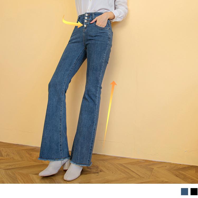 高彈力含棉牛仔修身高腰收腹排釦抽鬚喇叭長褲