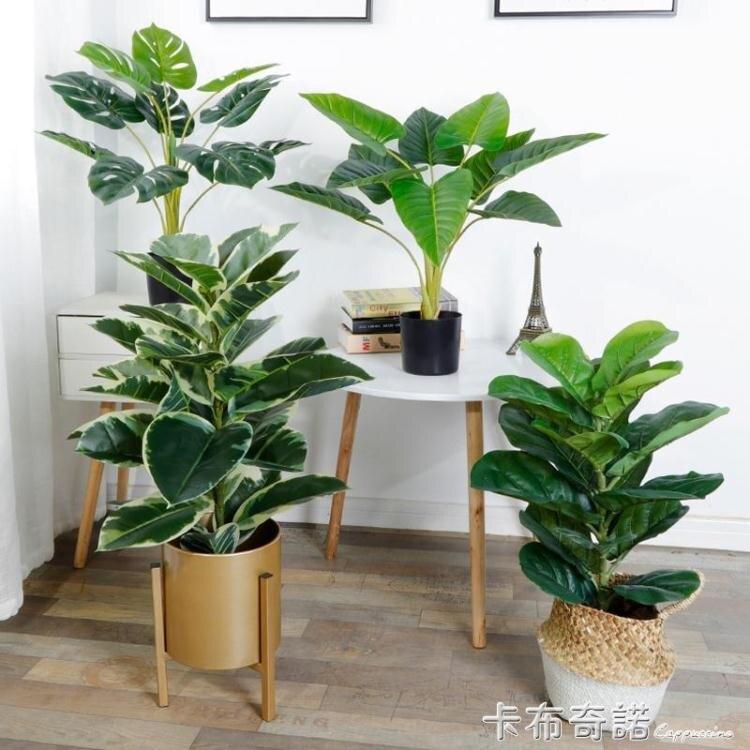 仿真北歐植物創意客廳室內花裝飾客廳假綠植盆栽擺件ins網紅盆景