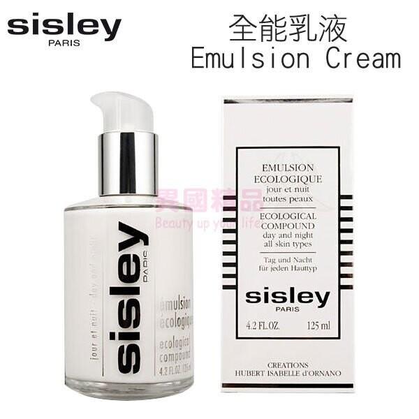 希思黎 sisley 全能乳液 emulsion cream 60ml