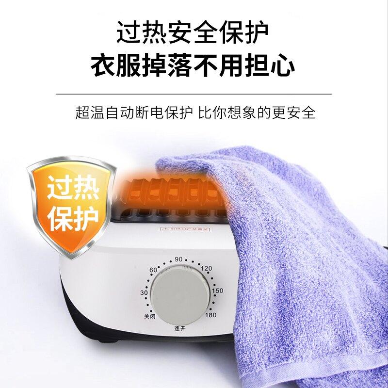 干衣機烘干機家用速干衣烘衣機小型烘衣服風干機衣柜折疊器-220v