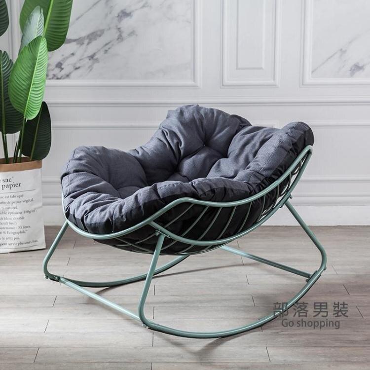 搖椅沙發 北歐陽台搖椅沙發午睡椅室內客廳簡約休閒懶人躺椅逍遙椅大人家用