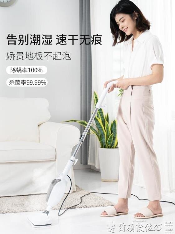 電動拖把 薇婭推薦高溫蒸汽拖把家用白非無線電動多功能吸塵器二合一 LX
