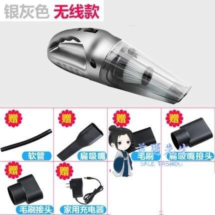 無線吸塵器 車載吸塵器車用小型迷你吸車里的吸塵器強力無線車里用的吸塵器