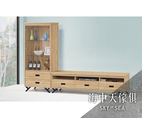 {{ 海中天休閒傢俱廣場 }} J-8 摩登時尚 客廳系列 64-976A(265) 6尺電視櫃(兩色可選)