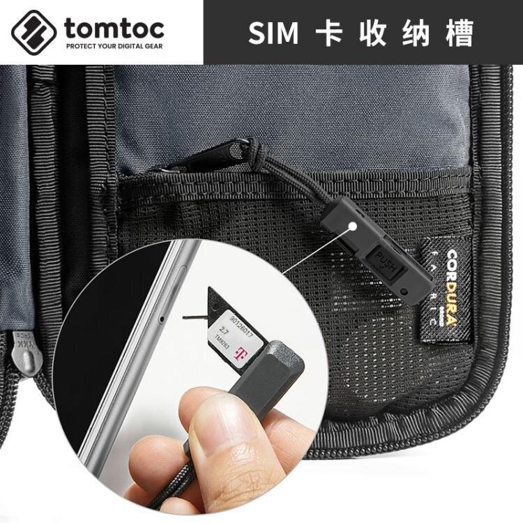 證件收納包tomtoc護照夾長款旅行機票大容量收納卡保護套錢包防盜刷證件包