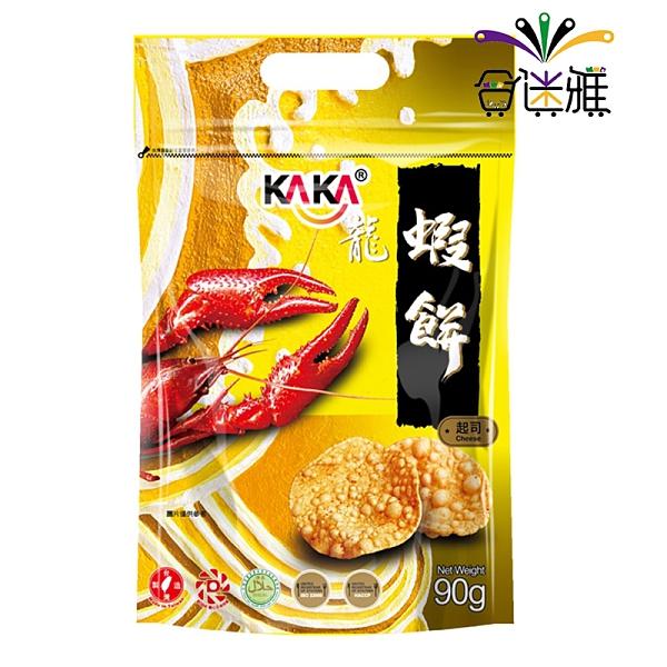 KAKA醬燒蝦餅-起司 (90g/包)*1包 【合迷雅好物超級商城】
