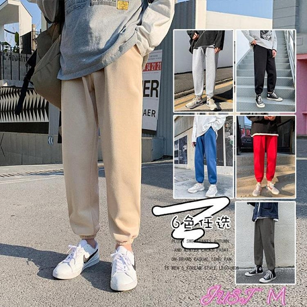 休閒褲運動褲男寬鬆褲子秋冬ins束腳褲休閒闊腿褲直筒工裝衛褲 JUST M