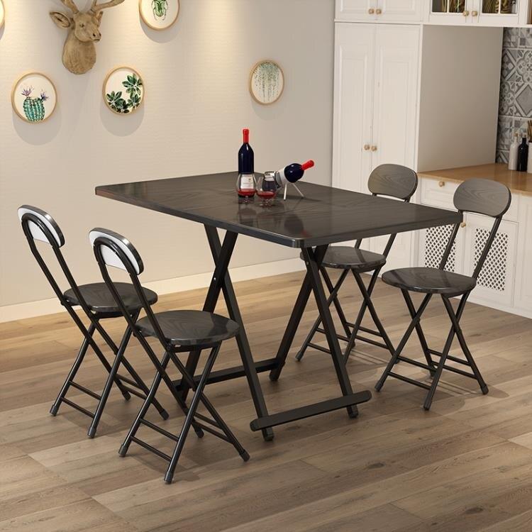 餐桌 餐桌家用簡易小戶型椅組合長方形吃飯桌子擺攤長條桌 【新年鉅惠】