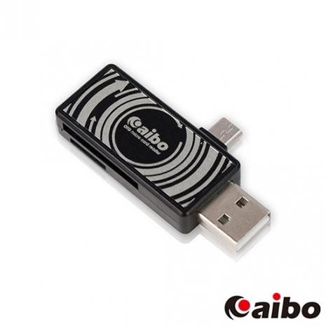 aibo OTG115 雙介面 OTG讀卡機 (USB A公+SD/TF讀卡)【VIP活動】