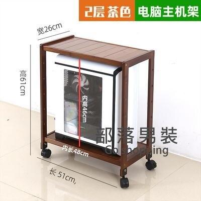 主機托架 楠竹台式電腦主機托架雙層多層可行動帶剎車滑輪機箱底座架