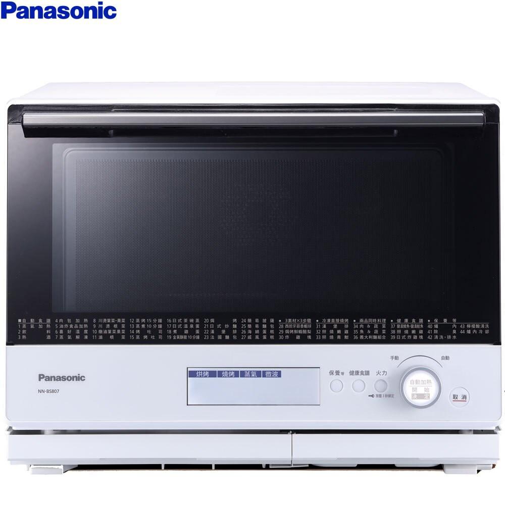 Panasonic國際牌30L蒸烘烤微波爐 NN-BS807 免運